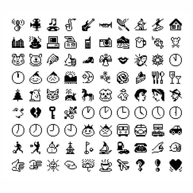 Emojis-3-640x640